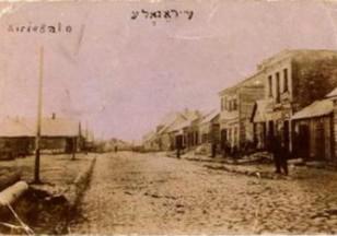 Vytauto gatve 1