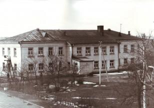 Apie 1982 metus. J.Bukausko nuotrauka.