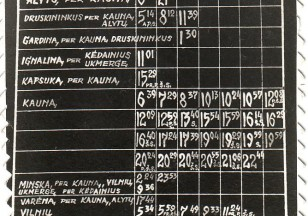 tvarkarastis 1982