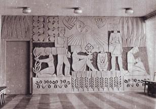 Kolūkio Raudoji žvaigždė kultūros namuose. Verėduva. Apie 1978 metus. Iš knygos Raseiniai.