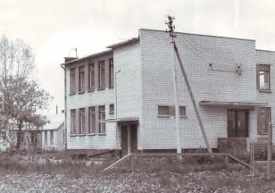 10 Geluvos pradine mokykla 80